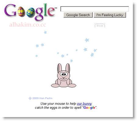 google-easter-egg2