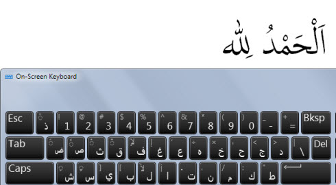 Comment on Cara Menulis Arab di Microsoft Word Cara Menulis Arab di Microsoft Word 2010