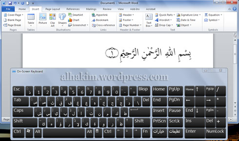 Menulis-Arab-dengan-On-Screen-Keyboard