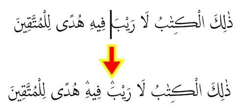 cara menulis waqof-di-tengah-kalimat